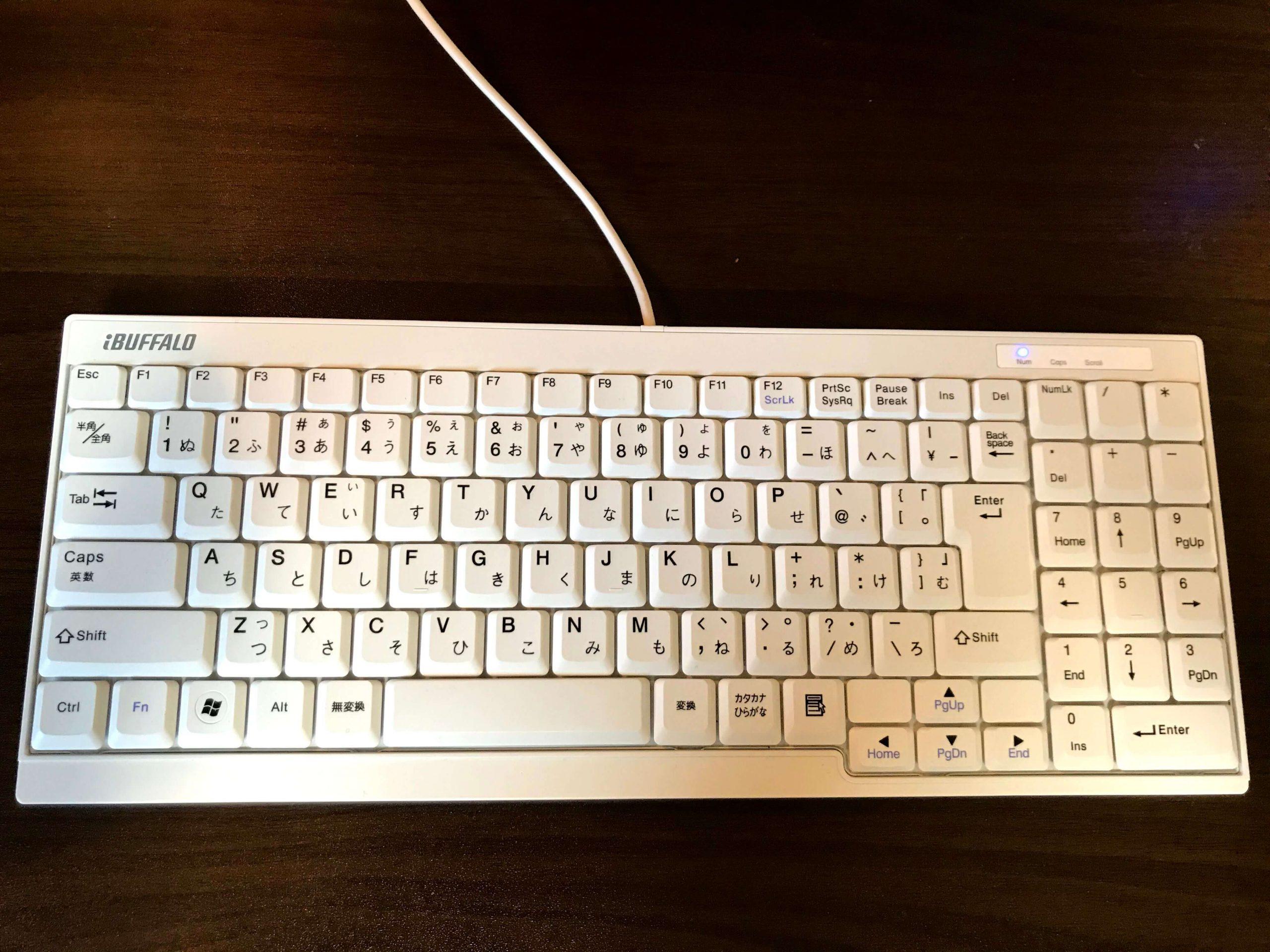筆者の自宅のキーボード