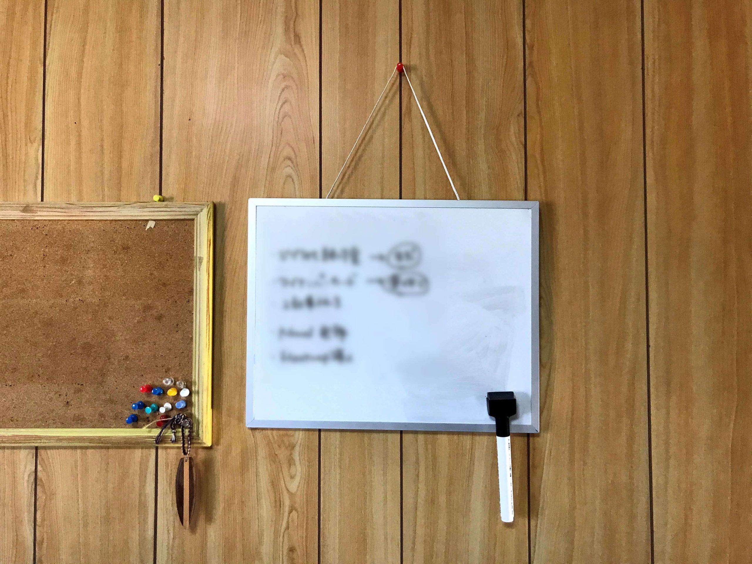 筆者が自宅作業で使うホワイトボード
