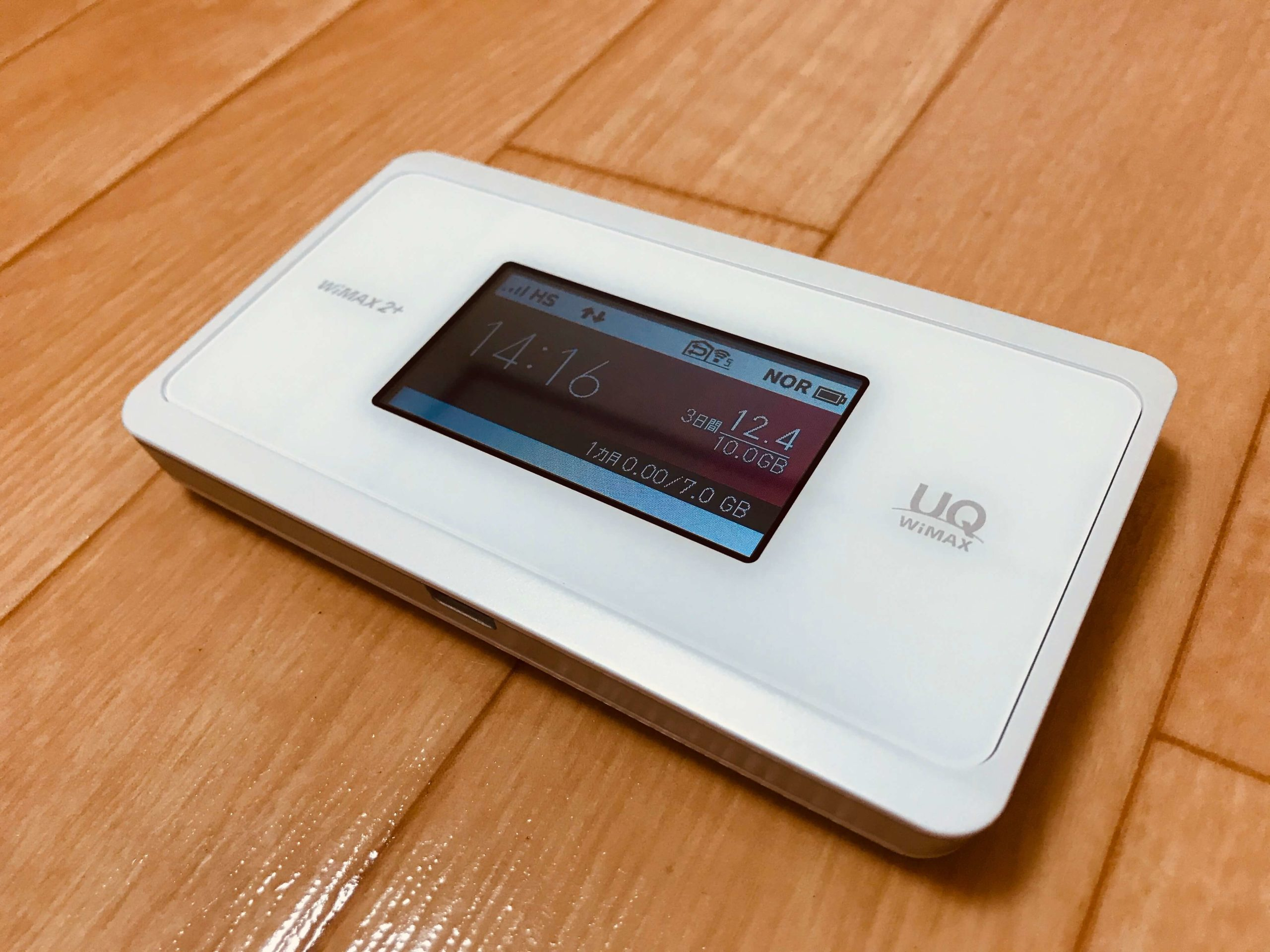 GMOとくとくBB で契約したルーター「Speed Wi-Fi NEXT WX06」